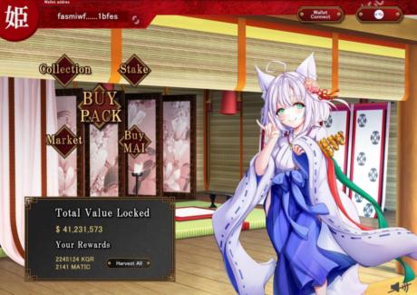 姫神コレクション